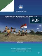 PPK Guru.pdf