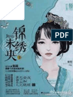 [Www.asianovel.com] - The Princess Wei Yang