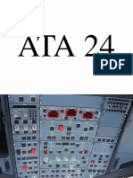 A320 ATA24 Pictures JAN12