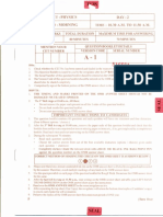 (www.entrance-exam.net)-phy2012.pdf