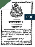 Panchanga-Ratnavali Gangadhar Tandan