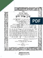 Mishna Berura Seif 1