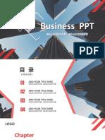 几何图形数字镂空商务图片创意简洁通用商务ppt模板