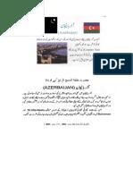 آذربئیجان