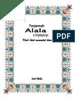 Terjemah Alala & Penjelasannya