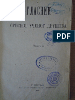 I. Pavlovic, O Prenosenju Sv. Luke
