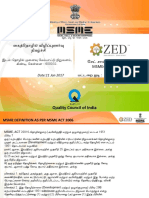 ZED Awareness Tamil