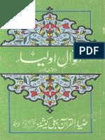 00525_Aqwal-e-Awliya-ur.pdf