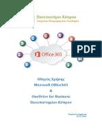 Manual Office365 OneDrive