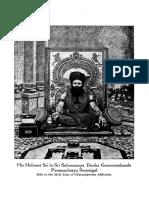 Thiruvarutpayan of Umapathi Sivacharya