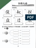 Std 3 bc 10.7.17.pdf