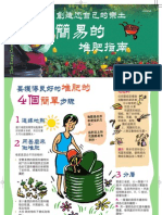 Chinese - Easy Guide to Composting