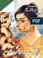 Jasoosi_Digest_January_2015_HD_Paksociety_com.pdf