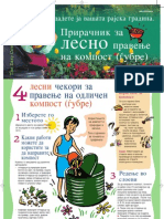 Macedonian - Easy Guide to Composting