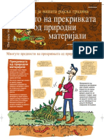 Macedonian - Easy Guide to Mulching and the Marvel of Mulch, New South Wales Australia