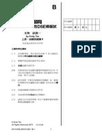 Paper 1B (CHI) ���D+���D��.pdf
