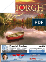Simorgh Magazine  Issue 102