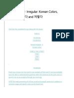 Korean Lesson 23