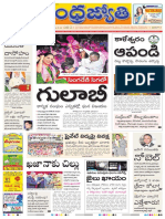 Andhra Jyothy H 06.10.2017 Page 1