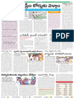 Andhra Jyothy H 06.10.2017 Page 5