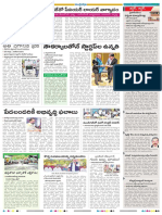 Andhra Jyothy H 06.10.2017 Page 6
