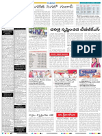 Andhra Jyothy H 06.10.2017 Page 13