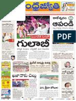 Andhra Pradesh T 06.10.2017 Page 1