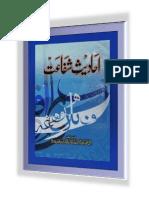 Ahadees-e-Shafa-at-Asma-ul-Arbaeen-Fi-Shafa-ati-Sayyidil-Mahboobain-Imam-AhleSunnat-Ala-Hazrat-Imam-Ahmed-Raza.pdf