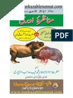 Munazra e Adri Urdu.pdf