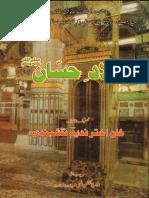 Milad-e-Hassan Khan Akhtar Nadeem Naqashbandi