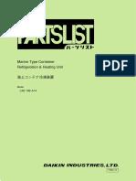 LXE10E A14 Parts ManualL