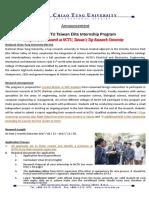 (General)+2017+NCTU+Taiwan+Elite+Internship+Program-pdf (1)