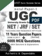 QuickNET UGC NET Paper1 6000MCQs SureSuccessSeries