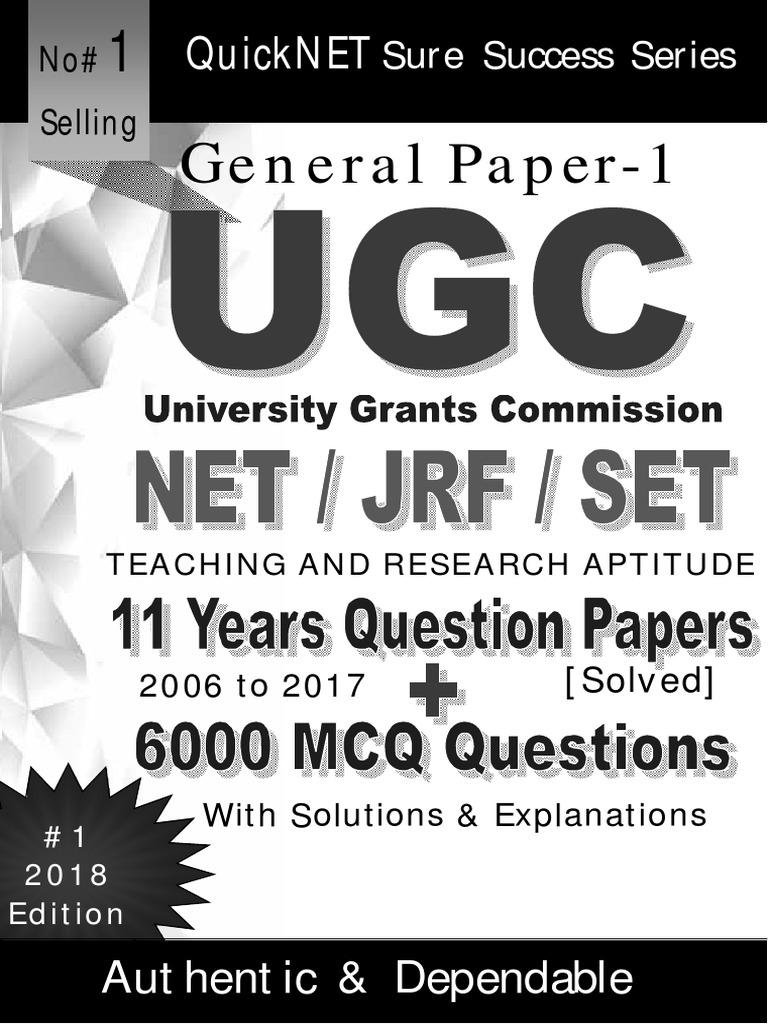 QuickNET UGC NET Paper1 6000MCQs SureSuccessSeries | Reason | Educational  Technology