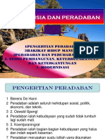 ISBD ppt