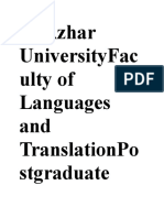 Al Azhar UniversityFaculty of Languages and TranslationPostgraduate StudiesEnglish DepartmentLinguistics Branch2