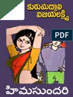 HimaSundari by Kurumaddali