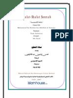 Fiqih Shalat-Shalat Sunnah Muhammad Attuwaijry