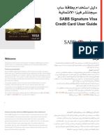 SABB Signature Visa CC User Guide - Jan. 23