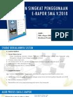 Panduan Singkat ERapor SMA v 2018