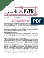 41_2017.pdf