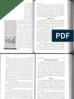 the-story-of-yusuf-alahisalam-telugu-islam.pdf