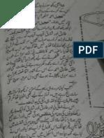(Sadia Aziz Afridi) Hum Pyar Sikhane Wale Hain