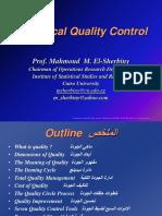 Fundamentals of Quality Control 44