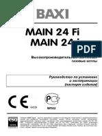 Baxi Main 24-Instruktsiya