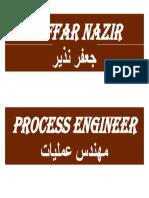Jaffar Nazir Logo.docx