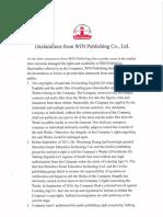 Declaration Form WIN Publishing TALKING ENGLISH