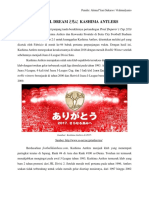 Football Dream ともに Kashima Antlers