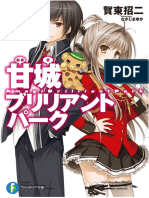 Amagi Brilliant Park Volumen 01.pdf