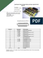 3axLPT.pdf